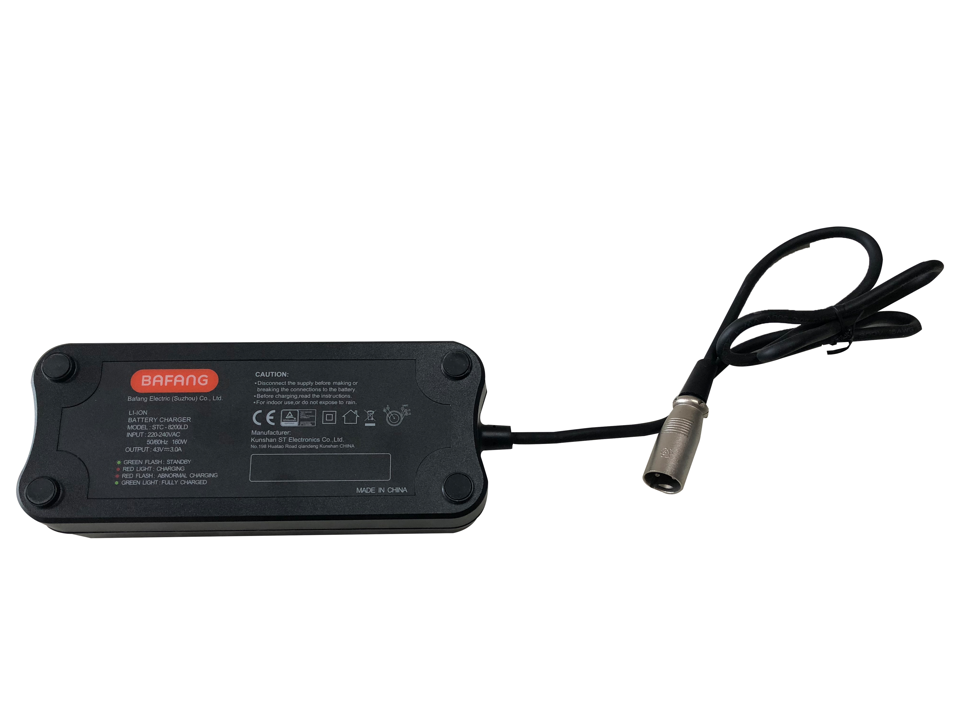 24V 2A Charger